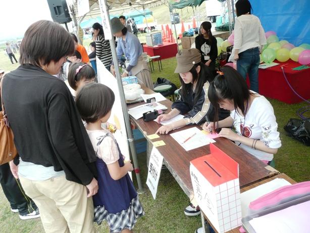 http://www.az-mitsui.com/blog/event/P1060143.JPG