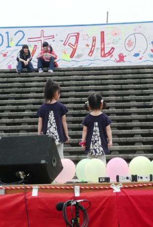 http://www.az-mitsui.com/blog/event/P1060183.JPG