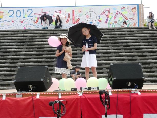 http://www.az-mitsui.com/blog/event/P1060282.JPG