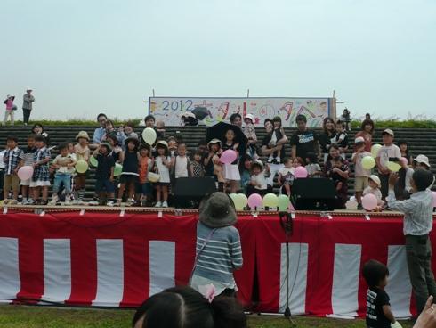 http://www.az-mitsui.com/blog/event/P1060305.JPG