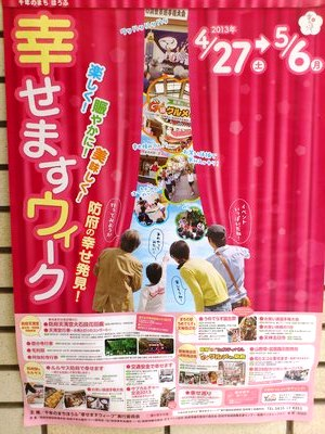 http://www.az-mitsui.com/blog/honten/20130429114003_657_thumb%5B1%5D.jpg