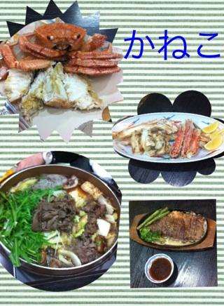 http://www.az-mitsui.com/blog/shunan/aaa00.jpg